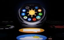 Презентация смарт-часов Samsung Gear S3 состоится 1 сентября