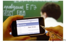 В Москве запущено приложение для записи на пробный ЕГЭ