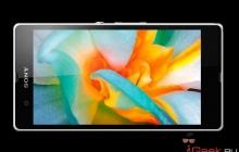 Фото Sony Xperia Z3 «утекли» в сеть