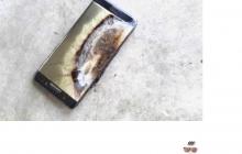 Samsung будет удаленно отключать Galaxy Note 7, если взрывоопасные смартфоны не вернут