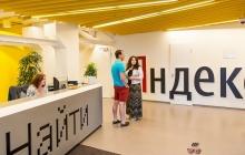 В поисковой выдаче «Яндекса» появился интерфейс оплаты различных услуг