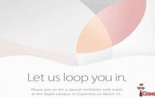 Долгожданные новинки. Apple рассылает приглашения на весеннюю пресс-конференцию