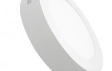 Светодиодные светильники  GlacialTech дают поток 700лм при мощности 12 Вт