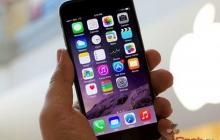 iPhone научится узнавать людей по фото