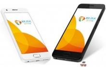 ZUK Z2 Rio Edition – самый доступный смартфон на Snapdragon 820