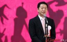 Глава Square Enix Ёичи Вада оставит свой пост