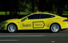 «Яндекс» создаст систему контроля усталости водителей такси