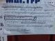 В Волгограде шестиклассник ищет для мамы лекарство, которого нет в аптеках