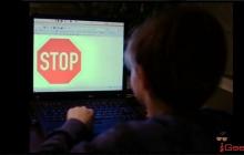 В России создали программу, выявляющую педофилов в интернете