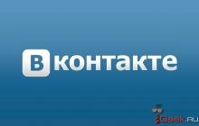 Во «ВКонтакте» появился фильтр комментариев