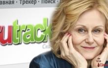 Донцова угрожает интернет-пиратам большими неприятностями