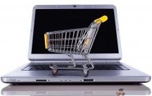 Интернет-магазин бытовой электроники «Домо» – низкие цены, большой выбор и удобный сервис
