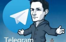 Павел Дуров прокомментировал перехват сообщений в Telegram
