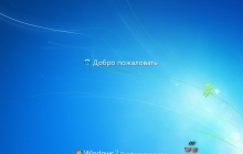 Windows 7 запустили на смартфоне