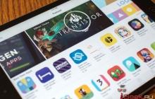 В App Store происходят немалые изменения