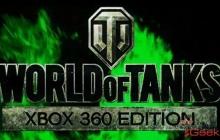 Wargaming сообщила дату выхода ритейл-версии WoT для Xbox 360