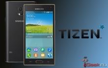 Samsung продемонстрировал бюджетный смартфон Z2 на ОС Tizen