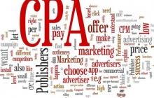 CPA партнерки и CPA бизнес