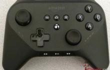 Появились фото игрового контроллера Amazon