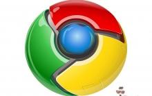 Chrome блокирует uTorrent в качестве вредоносного ПО