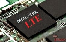 MediaTek планирует поставить 15 млн чипов 4G в 2014 году