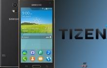 Samsung выделит разработчикам приложений для Tizen 9 млн долларов