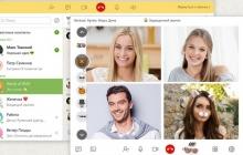 В мессенджере ICQ появились групповые видеозвонки