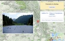 Google решила закрыть Panoramio