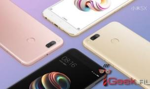 Xiaomi анонсировала смартфон средней ценовой категории Mi 5X