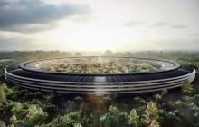 Видео: Apple продемонстрировала проект новой штаб-квартиры