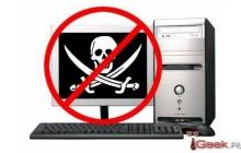 Пиратскую музыку запретят в мае 2015