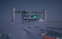 Детектор IceCube зафиксировал нейтрино внегалактического происхождения