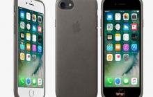 Чехлы для новых iPhone 7 и iPhone 7 Plus оснастили механическими кнопками