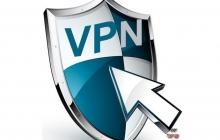 VPN – надежная защита вашего интернет-соединения