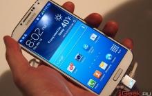 Производство каждого Galaxy S5 обходится Samsung в 256 долларов