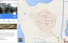 Google присвоил новые названия городам Крыма