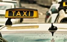 В Воронеже можно заказать такси Uber