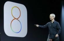 Apple из-за жалоб пользователей отозвала обновление iOS 8