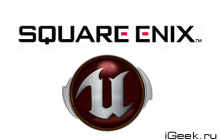 Square Enix вооружилась Unreal Engine 4