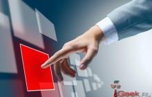 IT-инновации, кластеры для малого и среднего бизнеса
