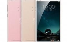 Vivo представит смартфоны X9 и X9 Plus 17 ноября