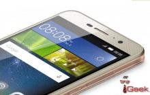В России представлен новый шикарный смартфон Honor 4C Pro