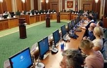 ФНС России создала сервис для уплаты «налога на Google»