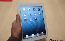 Слухи: iPad 4 с 128 Гб