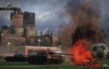 Футбольные баталии World of Tanks