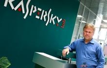 «Лаборатория Касперского» выпустила операционную систему — Kaspersky OS