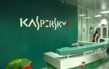 «Лаборатория Касперского» запатентовала технологию распознания новых упаковщиков для вирусов