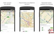 «Яндекс» планирует разработать схему движения коммерческих маршруток