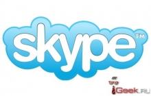 Российские пользователи Skype стали жертвами вирусной атаки
