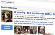 Google News прекращает работу в Испании
